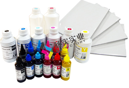 Sublimation Ink,Sublimation Paper