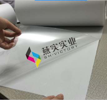 protective film for heat transfer vinyl