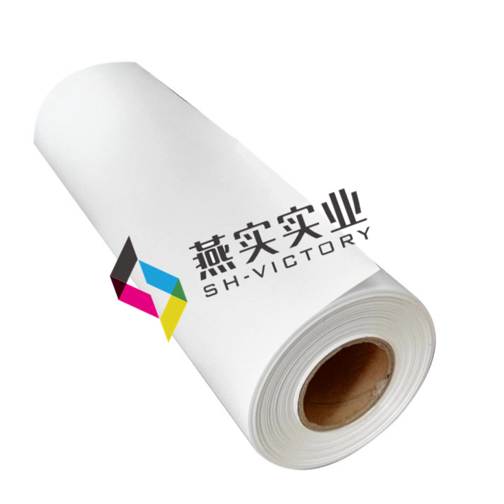 PP Film with Self-adhesive /PP paper