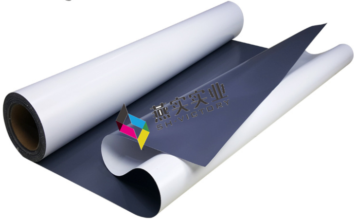Printable PET Film / PVC Film