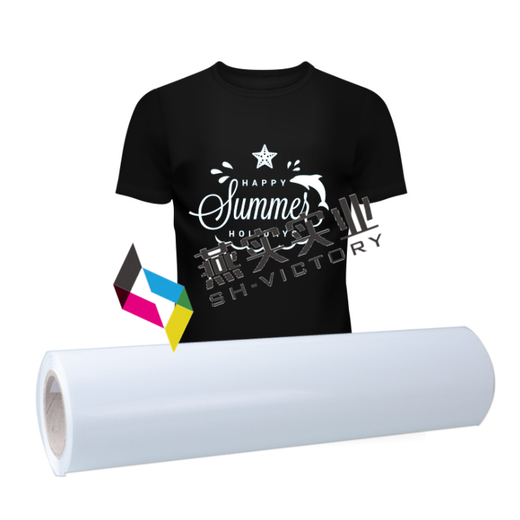 Printable PU Heat Transfer Vinyl (Eco Solvent )