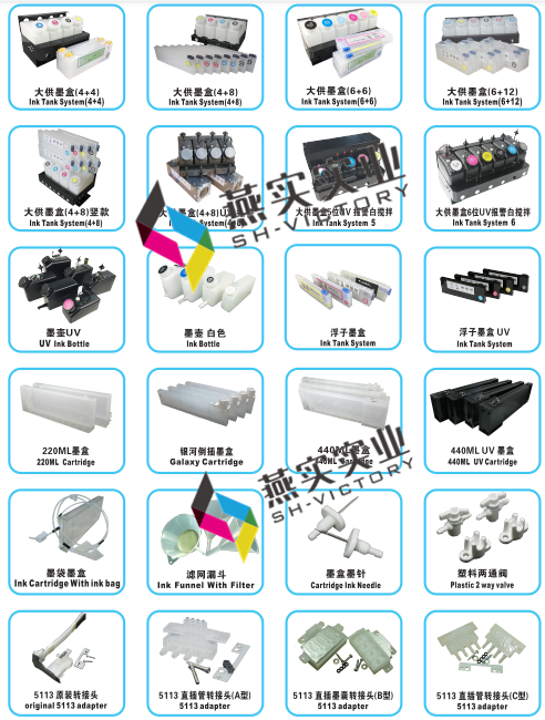 Inkjet Printer Ink Cartridge